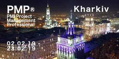 Event-pmp-2019-02-kharkiv