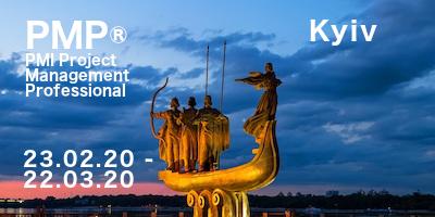 pmp-2020-02-kyiv
