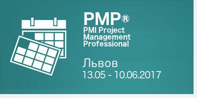 PMP-Prep-Lviv