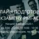 PMI-ACP-Class